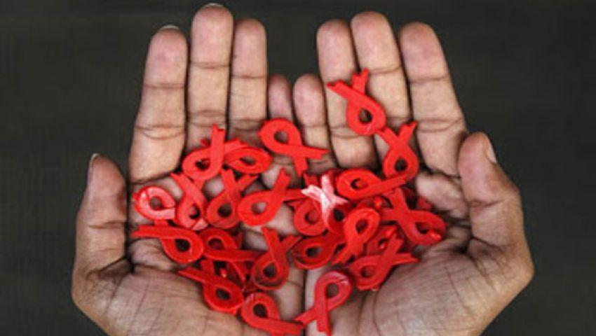 الصحة العالمية تطالب بسرعة علاج مصابي الإيدز