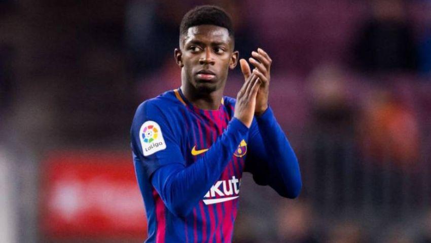برشلونة يحدد سعر الاستغناء عن ديمبلى.. وصراع إنجليزي لضمه