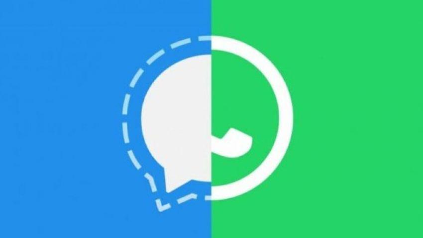 تحديثات واتساب الجديدة تغضب 2 مليار مستخدم.. هل «سيجنال» هو الحل؟