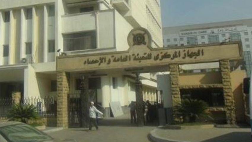92 براءة اختراع للمصريين في 2012