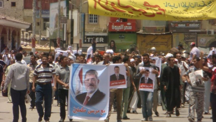 مظاهرات في بني سويف ترفع صور مرسي