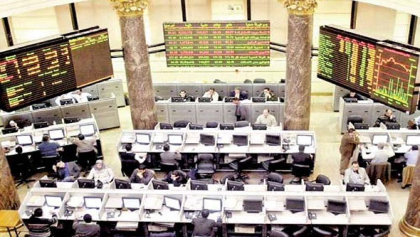 اللون الأخضر يخيّم على البورصة المصرية