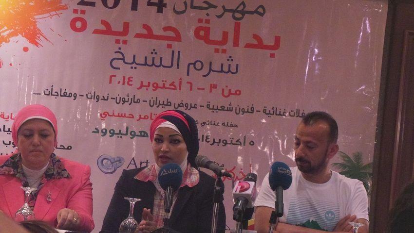 بداية جديدة.. مهرجان في شرم الشيخ لتنشيط السياحة