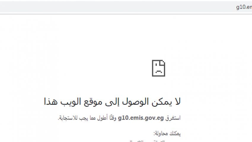 نتيجة الصف الأول الثانوي 2019.. «لو الموقع مفتحش جرب هذه الحلول»