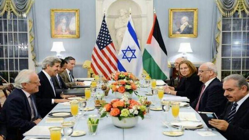 انتهاء الجولة الرابعة من مفاوضات السلام بالقدس