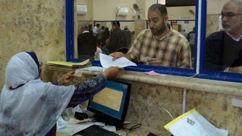 فيديو| 3 أسباب تدفع المصريين للاستقالة من وظائفهم.. تعرف عليها