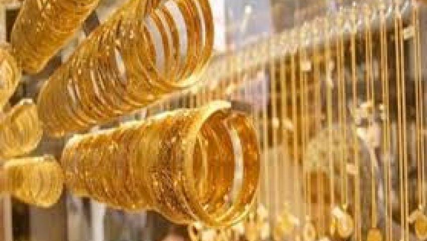 فيديو| استقرار أسعار الذهب اليوم الإثنين 16-9-2019