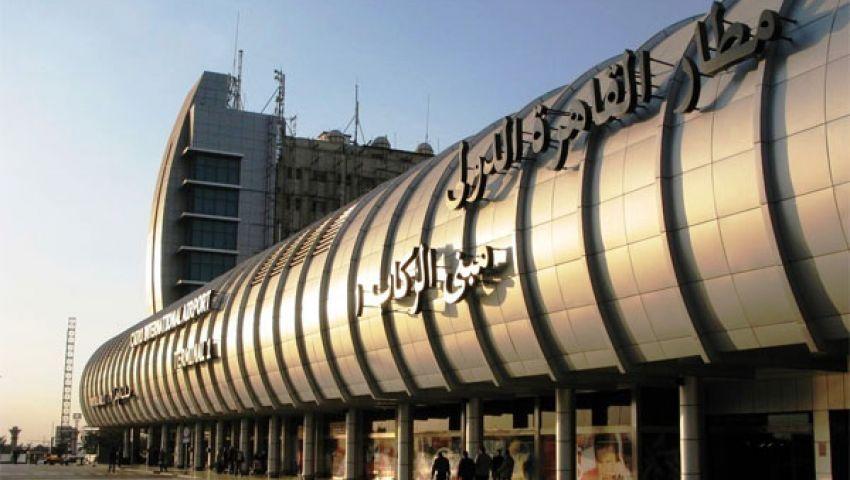 وزير الدفاع السعودي الأسبق يصل مطار الغردقة