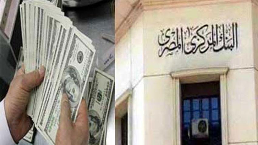 المركزى يتلقى وديعة سعودية بقيمة ملياري دولار