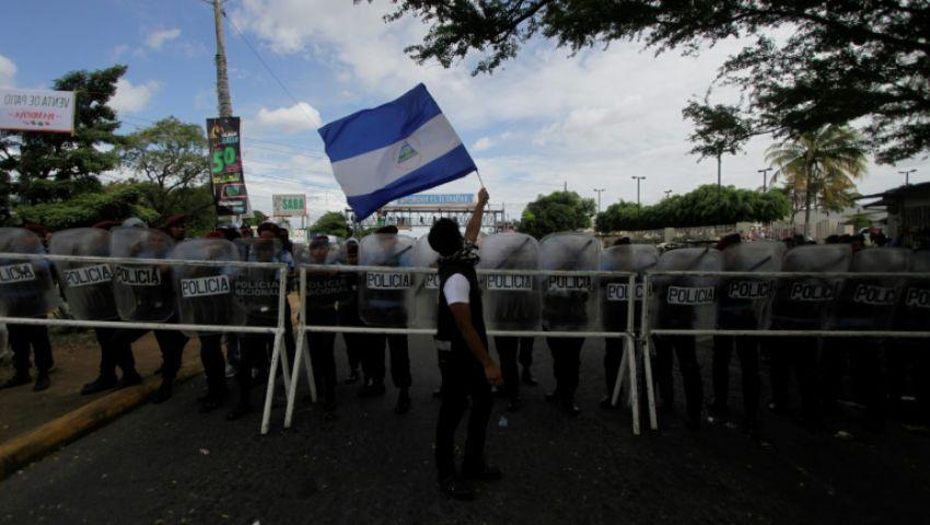 بعد تعليقها 7 سنوات.. نيكاراجوا تستعيدالعلاقات مع إسرائيل