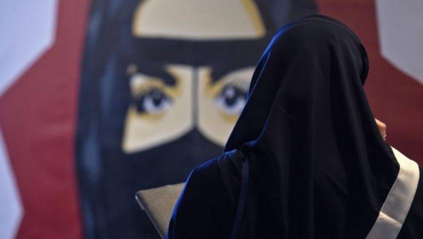 «النسوية» حركة متطرفة في السعودية.. فيديو لأمن الدولة يثير الجدل