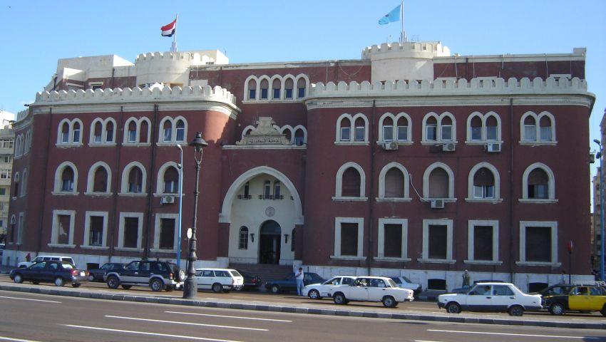 جامعة الإسكندرية: لم نقرر العمل بالضبطية القضائية
