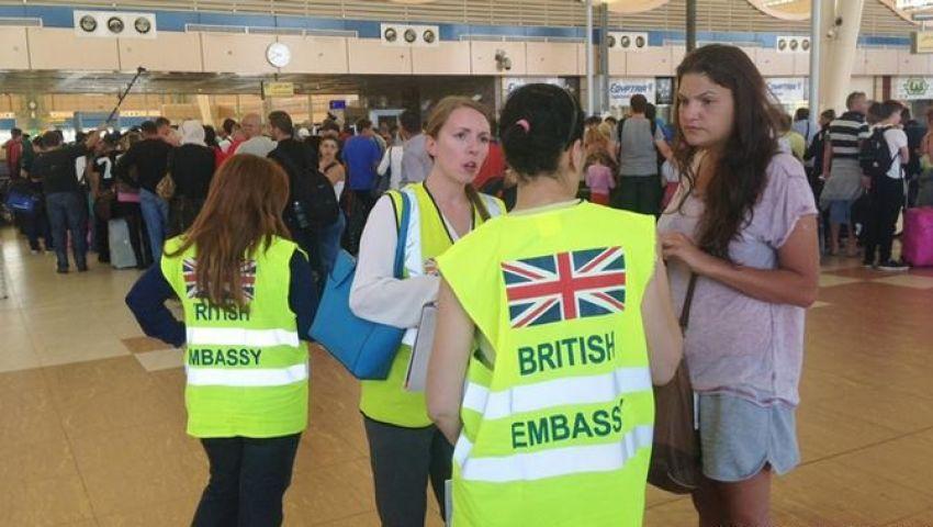 هاجس الإرهاب يخيم على السياحة العالمية