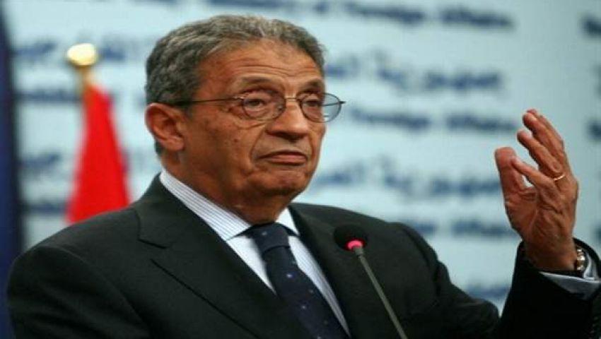 عمرو موسى يعلن اعتزاله العمل الحزبي