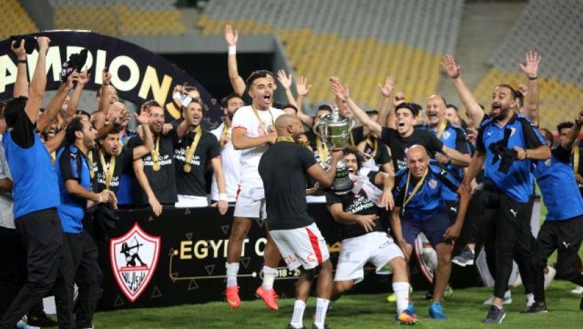 بداية رائعة لـ «ميتشو» ورقم تاريخي.. أبرز مشاهد فوز الزمالك بكأس مصر
