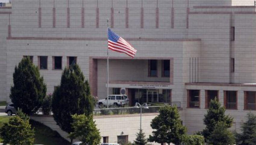 واشنطن تحذر رعاياها في «دولة آسيوية» من هجمات إرهابية محتملة