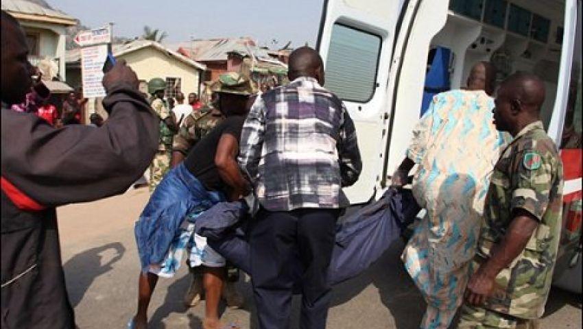 20 قتيلا في حادث تدافع خلال توزيع مساعدات بنيجيريا