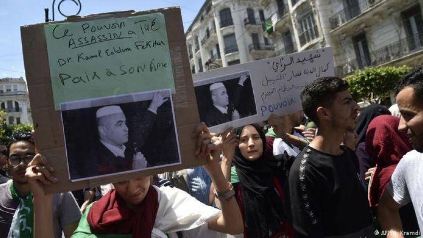 بعد وفاة الحُقوقي الأمازيغي فخار.. هل يتأثر حراك الجزائر؟