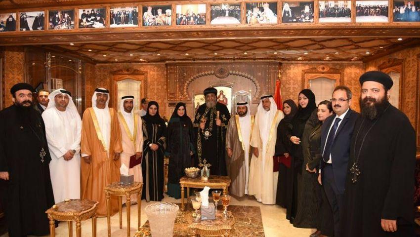 بالصور   تواضروس يستقبل وفد المجلس الوطني الإماراتي