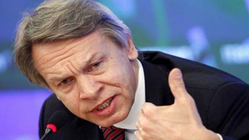 نائب روسي يدعو لفرض عقوبات انتقامية ضد كندا