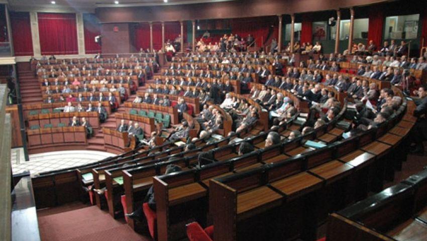 انطلاق المؤتمر البرلماني العربي - الإفريقي بالمغرب