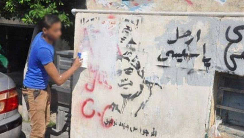 بلاغ ضد رافضي الانقلاب لتدشين عبارات ضد الجيش بالمنوفية