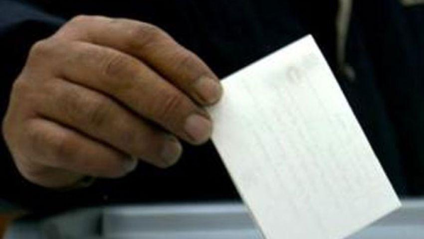 استفتاء عاجل للتصويت على قرارات السيسي