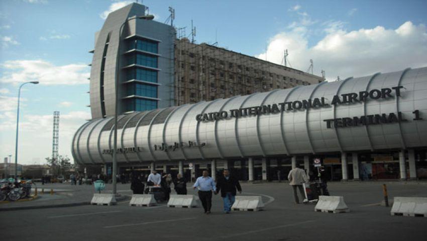 المطار يشكل طوارئ بعد إدراج شخصيات ﻋﻠﻰ قوائم ﺍﻟترقب