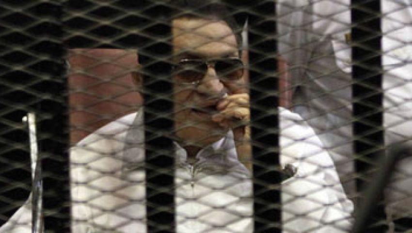 تمرد: إخلاء سبيل مبارك خطر على الأمن القومي