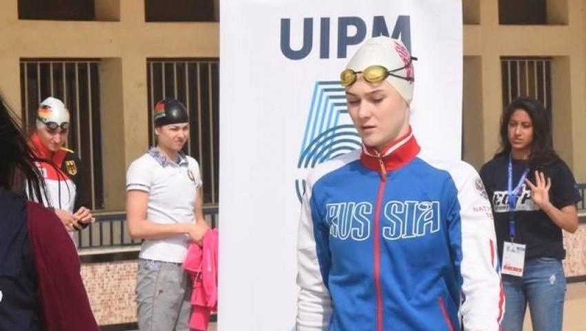 بالصور| روسيا تتصدر منافسات السباحة بمونديال الخماسي الحديث