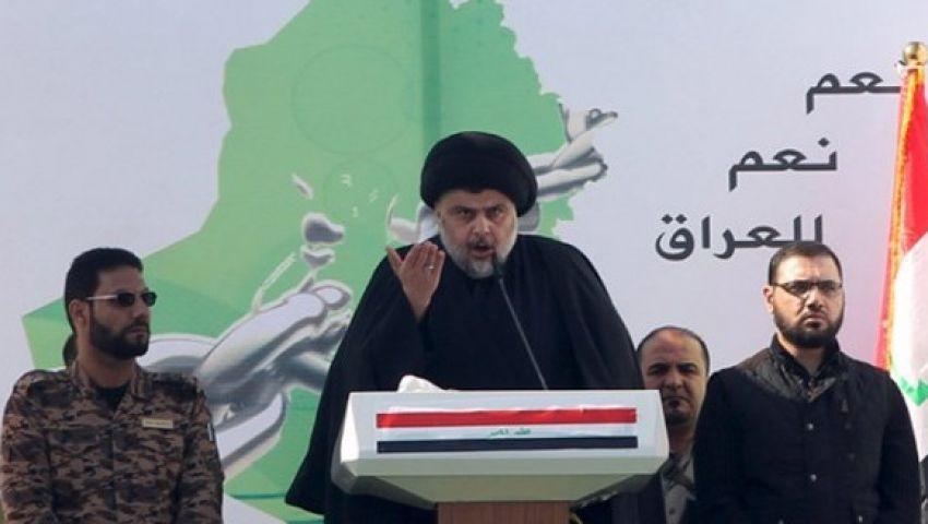 العراق.. الصدر يدعو أنصاره للوقوف في وجه الفساد