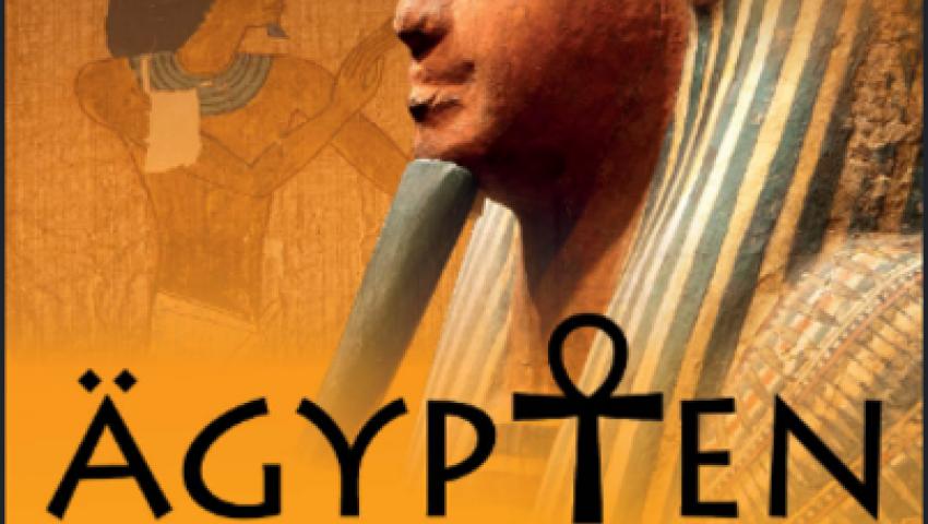 «مصر أرض الخلود».. معرض فرعوني  مذهل بألمانيا
