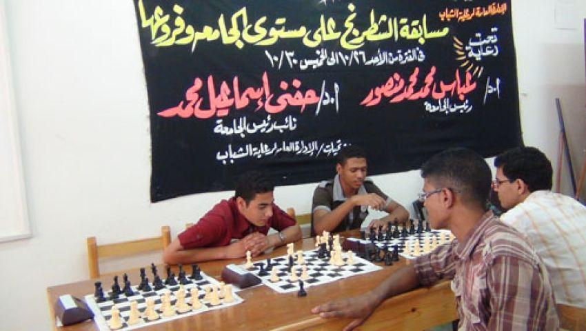 بالصور.. بدء مسابقة الشطرنج بجامعة جنوب الوادي