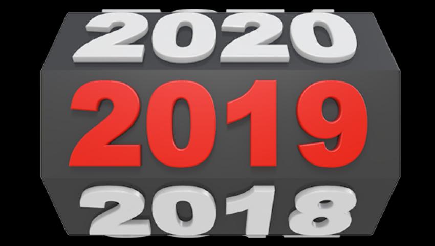 «داخلين على 2020 ولسة!»  هاشتاج يتصدر «تويتر».. ومغردون يتفاعلون