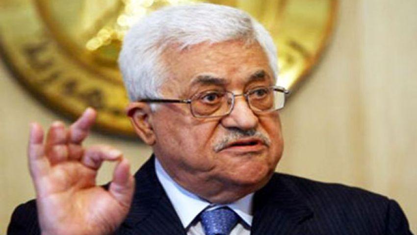أبو مازن : قرارات لجنة القدس تساند الشعب الفلسطينى