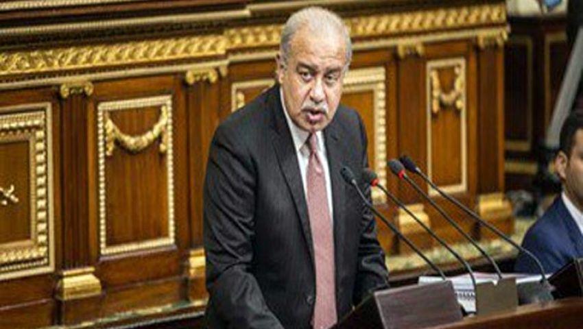 شريف إسماعيل لـ«البرلمان»: سنتخذ قرارات صعبة تم تأجيلها