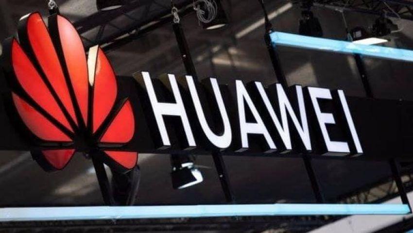 بعد تعليق جوجل أعمالها.. هل تتغلب «هواوي» الصينية على القرار الأمريكي؟