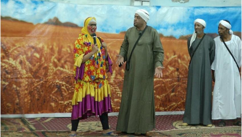 صحيفة ألمانية:«مسرحية» في صعيد مصر تنمي الوعي بتغير المناخ