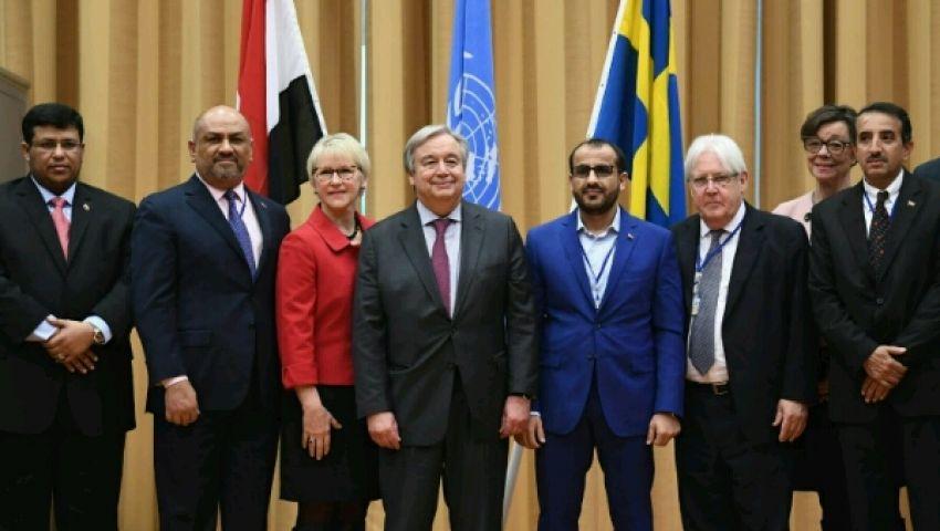 العقوبات الدولية.. آخر أوراق الأمم المتحدة لإنقاذ اتفاق السويد
