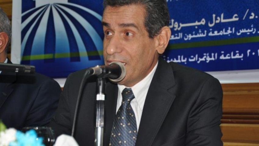 إعلان نتائج امتحانات التعليم المفتوح بجامعة القاهرة