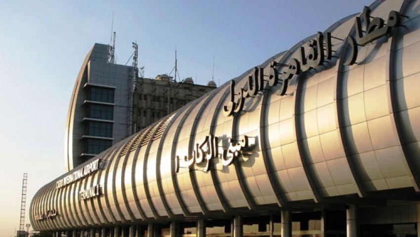 ﻣﺪﻳﺮ إﺩﺍﺭﺓ ﻣﺼﺮ ﺑﺎﻟﺨﺎﺭﺟﻴﺔ ﺍلإﺳﺮﺍﺋﻴﻠﻴﺔ يغادر مطار القاهرة