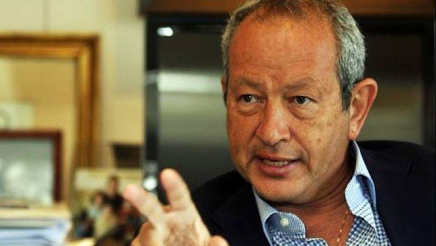 بالأسماء |  القائمة الكاملة لمرشحي المصريين الأحرار بجولة الإعادة