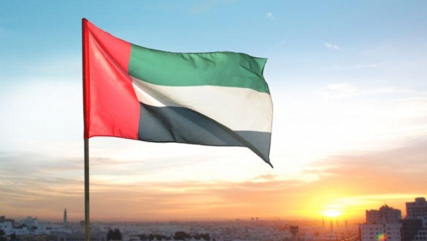 توقعات بزيادة الإنفاق الحكومي في الإمارات خلال 2017
