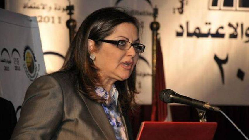 التخطيط: الانتهاء من تأسيس أول صندوق سيادي مصري قريبًا