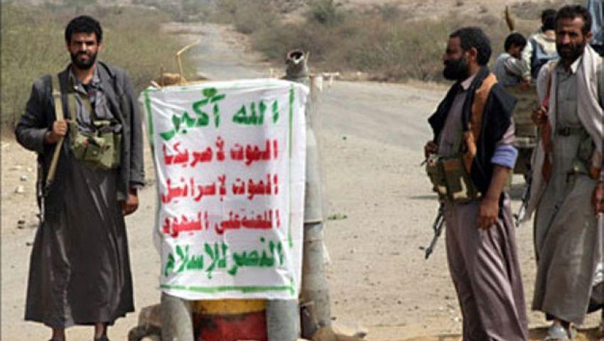 سيناريوهات التصعيد الحوثي وخيارات السلطات اليمنية