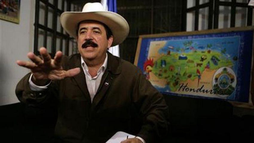 زوجة رئيس هندوراس المخلوع الأقرب إلى الرئاسة