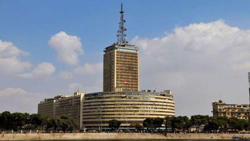 غياب المنظمين يُفشل تظاهرة ثوار الإعلام ضد عبد المقصود