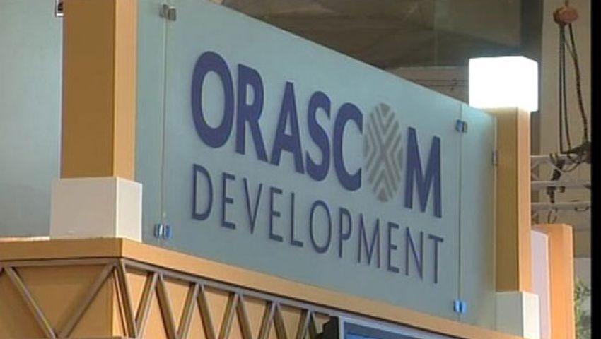 أوراسكوم للفنادق والتنمية تتكبد 97.4 مليون جنيه