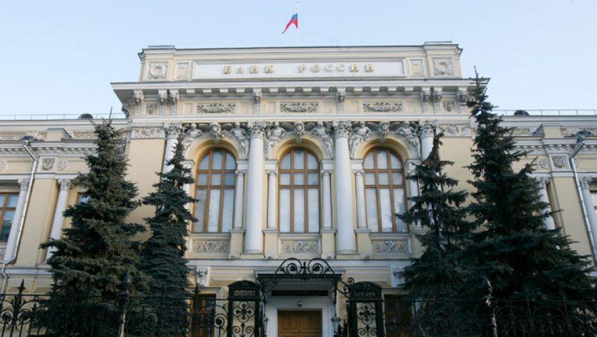مجددا.. مصرفان يعلنان الإفلاس في روسيا