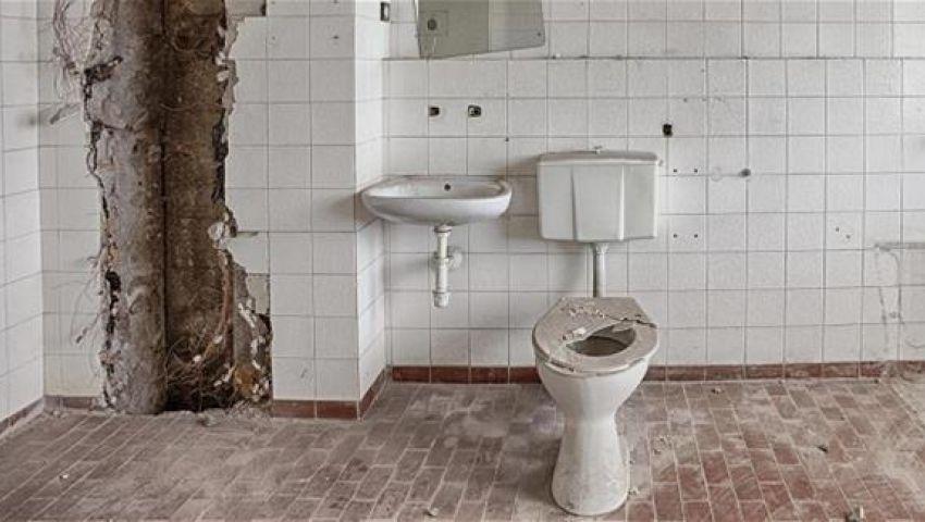 تعرف على المكان الأكثر تلوثا بـ11 ألف مرة من المرحاض